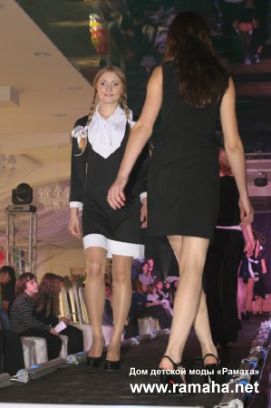 Пресс-релиз Baby Fashion World