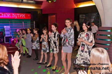 Проект «Лидеры Днепропетровщины»