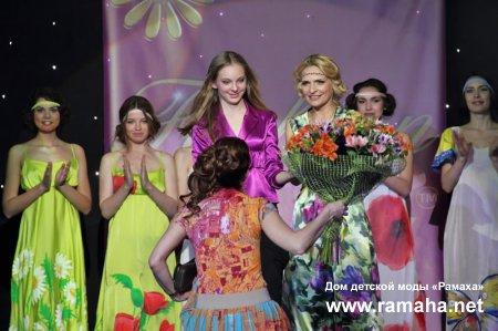 Fashion World 2012 spring