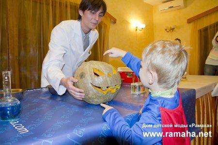 Хеллоуин 2012