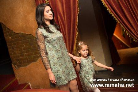 Коллекция FAMILY look, 2012 - 2013