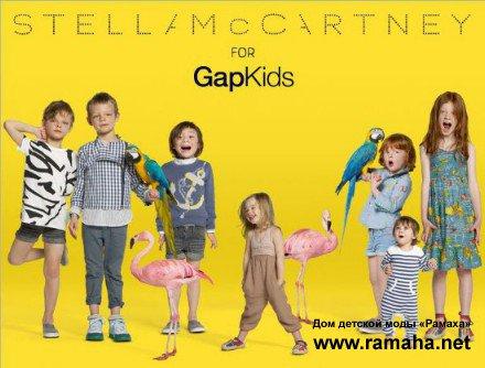Последние новости из мира детской моды