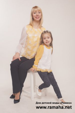 Дом моды РАМАХА предлагает «Family Look» - семейный стиль