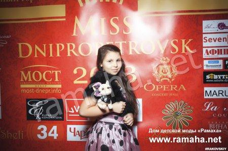 «Мисс Днепропетровск» 2013 состоялся!