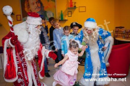 Новогоднее «FAMILY-PARTY»