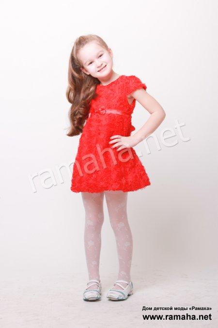 Прокат платьев для принцесс